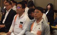 台灣房屋 服務提昇訓練課程
