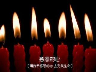 職場奮鬥記之團隊領導篇(三 ) 「感恩」